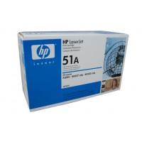 HP 51A Toner Cartridge Q7551A - 6,500 pages